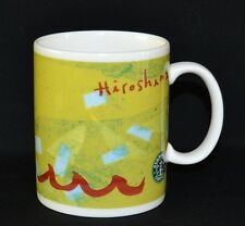 Rare Starbucks 2005 Limited Edition Hiroshima 12 oz Mug Made In Japan