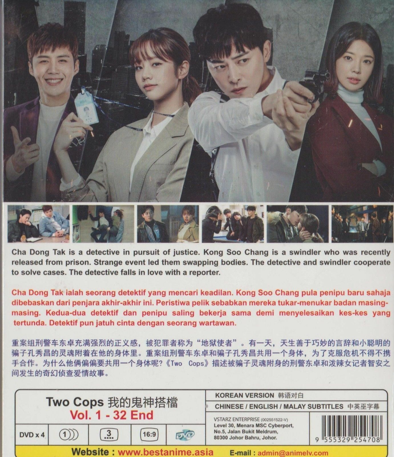 DVD Korean Drama Two Cops Chapter 1-32 End English Subtitles for ...