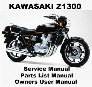 YAMAHA V-MAX 1200 Service Repair Workshop Parts List Owners Manual PDF on CD-R