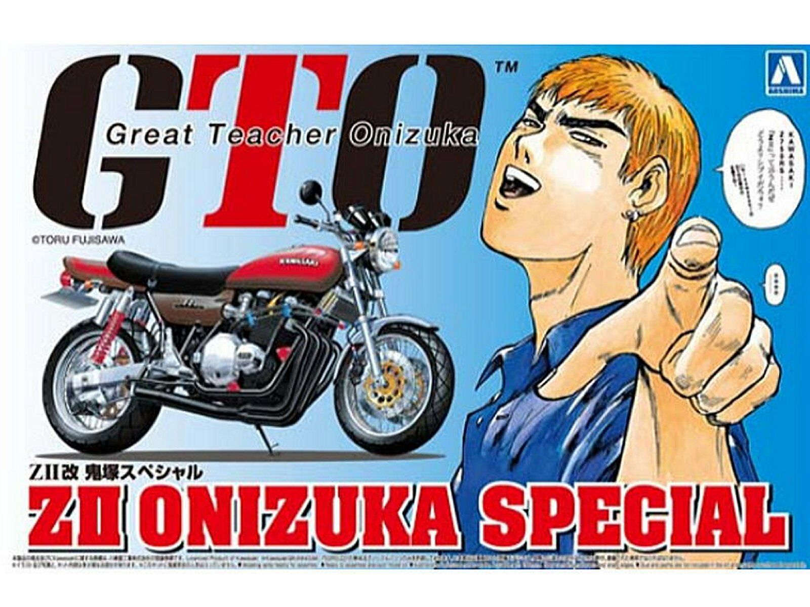 Great Teacher Onizuka Onizuka Onizuka : ZII Onizuka   ( Kawasaki 900 ) 1/12 ( Aoshima ) | être Dans L'utilisation  8e7dc5