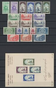 G139253-LEBANON-YEARS-1954-1957-MINT-MNH-MH-SEMI-MODERN-LOT-CV-130