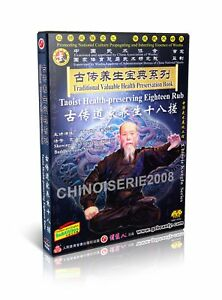 Taoist-Health-Qigong-Preservation-18-Health-Preserving-Rubs-Exercises-2DVDs