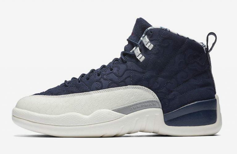 Nike Air Jordan Retro 12 XII International Navy Flight Navy International Blue White BV8016 445 6ee16b