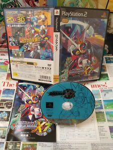 Playstation 2 PS2:Rockman X 7 [TOP CAPCOM & 1ERE EDITION] Jap