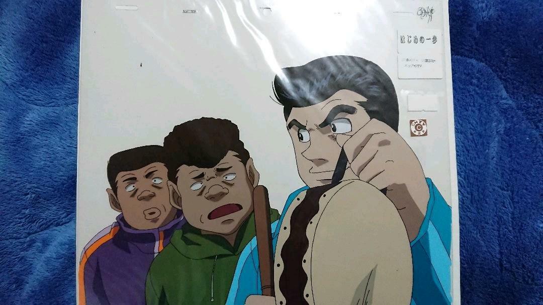 Used Japan Anime Cel Hajime no Ippo Fighting Fighting Fighting Spirit Original Production Cel Set 579f3c
