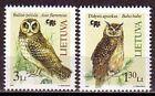 Owls Postage Bird Postal Stamps