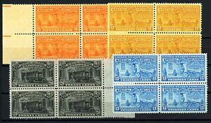 USAstamps-Unused-VF-US-Special-Delivery-Blocks-Scott-E16-E17-E18-E19-OG-MNH