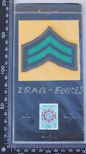 IRAQ-FORCES-EMBROIDERED-MILITARY-INSIGNIA-PATCH-WOVEN-CLOTH-SEW-ON-BADGE-STAMP