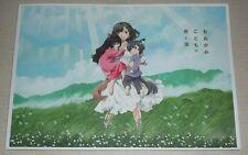Wolf Children Ame and Yuki Movie Program Art Book Anime Mamoru Hosoda