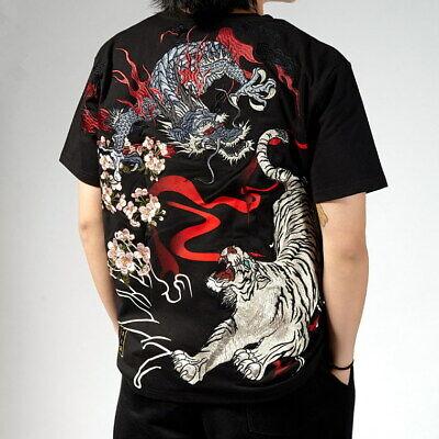 Japanese Tiger Mens Hoodie   Japanese