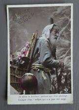JOYEUX NOEL MERRY CHRISTMAS. PERE NOEL CARTE POSTALE ANCIENNE.