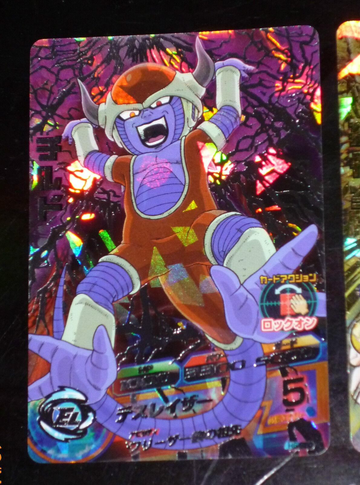 DRAGON BALL GT Z DBZ HEROES PART 6 CARD PRISM CARTE H6-SEC UR ULTRA RARE SECRET