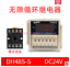DH48S-1Z 2Z Time Delay Relay Timer with Socket Base Repeat Cycle.