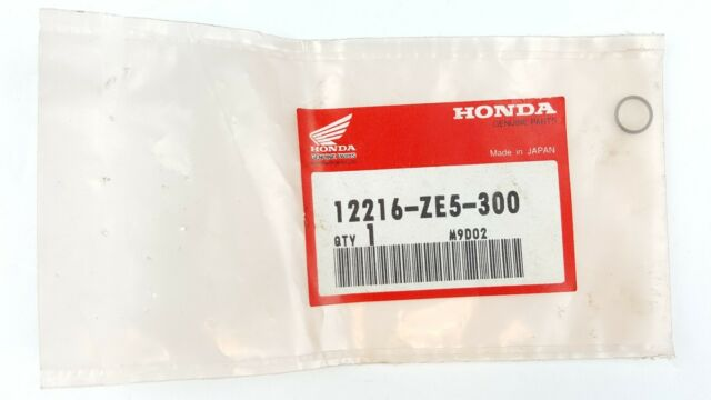 HONDA POWER EQUIPMENT VALVE GUIDE CLIP  12216-ZE2-300