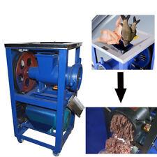 220v Fish Chicken Bones Crusher Feed Processer Meat Grinder Feed Machine