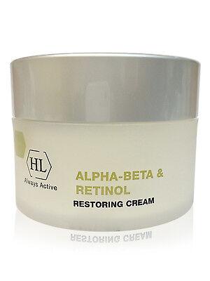 Holy Land Cosmetics Alpha-Beta & Retinol Day Defense Day Cream 50ml 1.7fl.oz