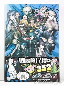 3-7-Days-New-Danganronpa-V3-Killing-Harmony-Official-Art-Book-from-JP