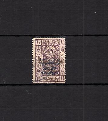 Einfach Saudi-arabien Blau & Khilafa Gold Gebraucht Doppelt Überdruck Briefmarke