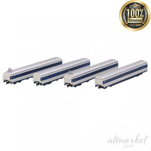 Tomix 92357 N Gauge 0 2000 Séries Tokaido Sanyo Shinkansen Accroître Lot B Train