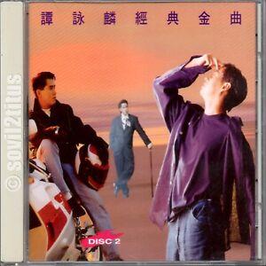 CD-1994-Alan-Tam-Disc-2-4069