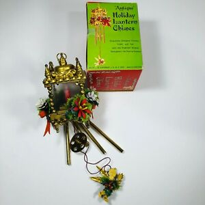 Vtg-Blow-Mold-Christmas-Wind-Chimes-Antique-Holiday-Lantern-1973-Jeffrey-Snyder