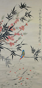 Vintage-Chinese-Watercolor-Flower-Bird-Wall-Hanging-Scroll-Painting