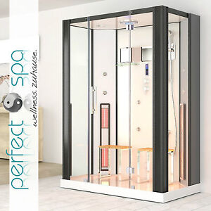 naxos infrarotkabine infrarot dampfdusche dampf sauna dusche w rmekabine ebay. Black Bedroom Furniture Sets. Home Design Ideas