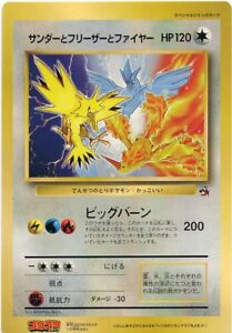 No Play Pokemon TCG Lot of 3 Different Promo Cards Legendary Birds NM
