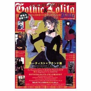 Gothic-amp-Lolita-BIBLE-Magazine-fashion-kawaii-Lolita-vol-1