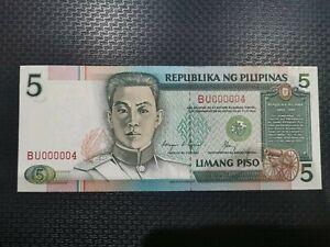 PHILIPPINES-5-PESOS-NDS-CORY-AQUINO-CUISIA-LOW-SERIAL-BU000004