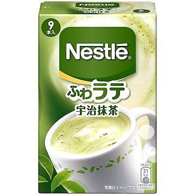 F/S Nestle Matcha Latte Japanese Green Tea (Box of 9 sticks) from Japan