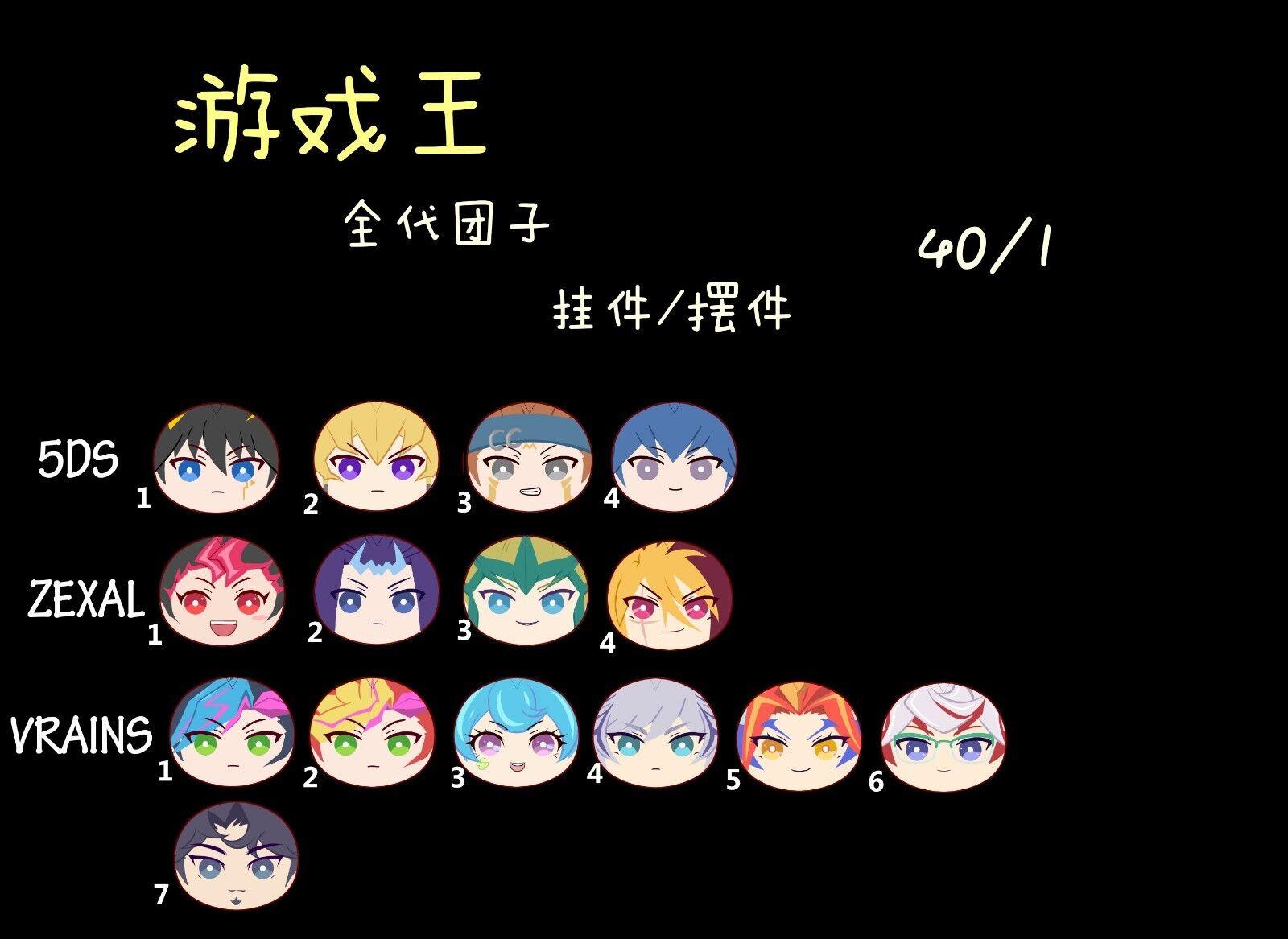 YGO YuGioh 5DS ZEXAL VRAINS Yusei Fudo Muto Playmaker Plush Doll Keychain Strap