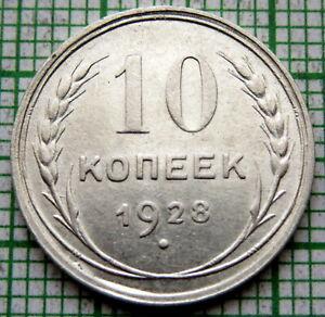 RUSSIA-USSR-1928-10-KOPEKS-SILVER