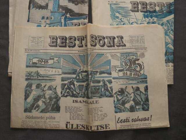 "Ostfront. WW2  Estonian propaganda newspapers ""EESTI SONA"".  Set of 3. RARE!"