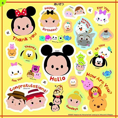 Disney TSUM TSUM Sticker Book 500pcs 16pages JAPAN Seal book