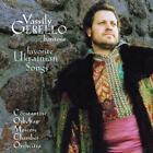 Gerello/Ukranian Songs von Moscow Chamber,Orbelian,Vassily Gerello (2011)