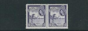 BRITISH GUIANA 1954-63 AMERINDIAN SHOOTING FISH (SG 334a DLR) MNH pair L2