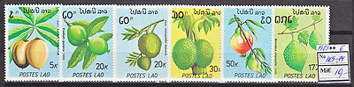 Nature & Plants Fine Gu141.lao 1989 Mnh 6v Cv 10 Eur Nature Plants Fruits Stamps
