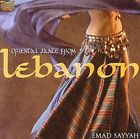Oriental Dance from Lebanon by Emad Sayyah (CD, Aug-2005, Arc Music)
