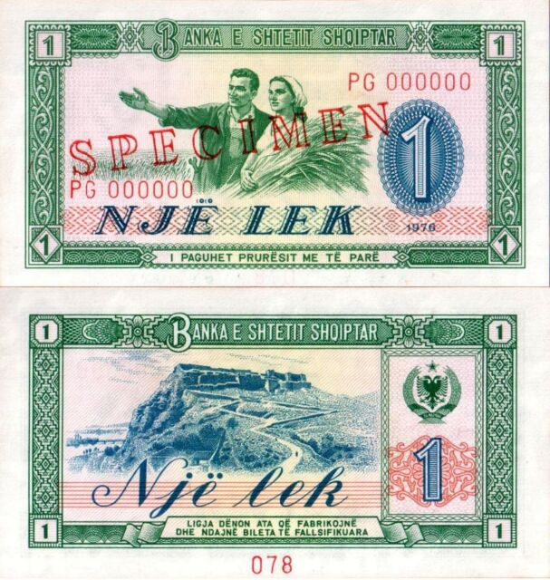 Albania Specimen Paper Money, Banknote 1 Lek 1976. UNC. Serial number zero. RARE