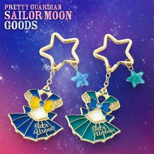 NEW-2019-Pretty-guardian-Sailor-moon-Pair-Metal-Charm-Universal-studios-JAPAN