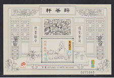 Macau Macao 2000 Block 79 ** MNH Teezeremonie Art of Tea