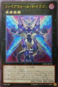 DANE-JP036 Japanese 1X NM Firewall eXceed Dragon Yugioh Ultimate Rare