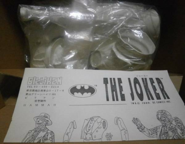Billiken Shokai The Joker Jack Nicholson Nicholson Nicholson Version Weich Vinyl Set Batman Japan af9f36