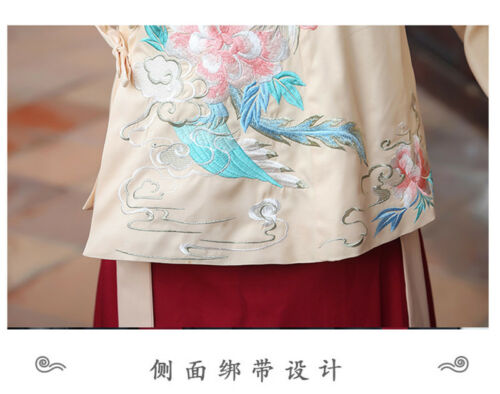 High-quality Chinese Cosplay Hanfu Winter Women Embroidery Ancient Costume Suit