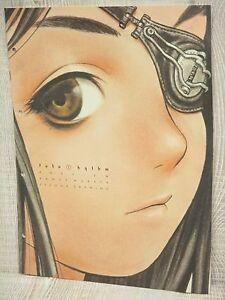 RANGE-MURATA-Art-FUTURHYTHM-Preview-2nd-Drawing-Book-Ltd