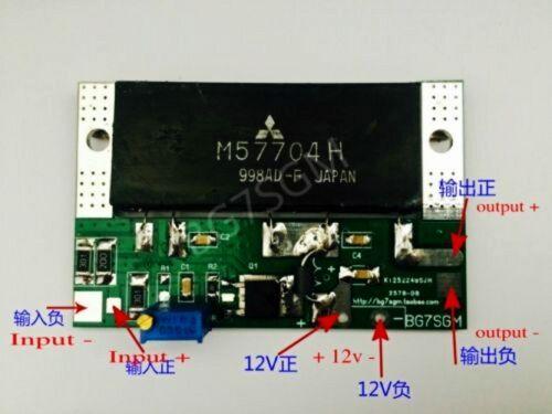 433MHZ 410-470MHZ 20W UHF RF Radio Power Amplifier AMP For 450C Relay