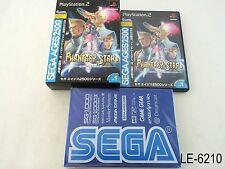 Limited Edition Phantasy Star Generation 1 Sega Ages JP Import Playstation 2 PS2