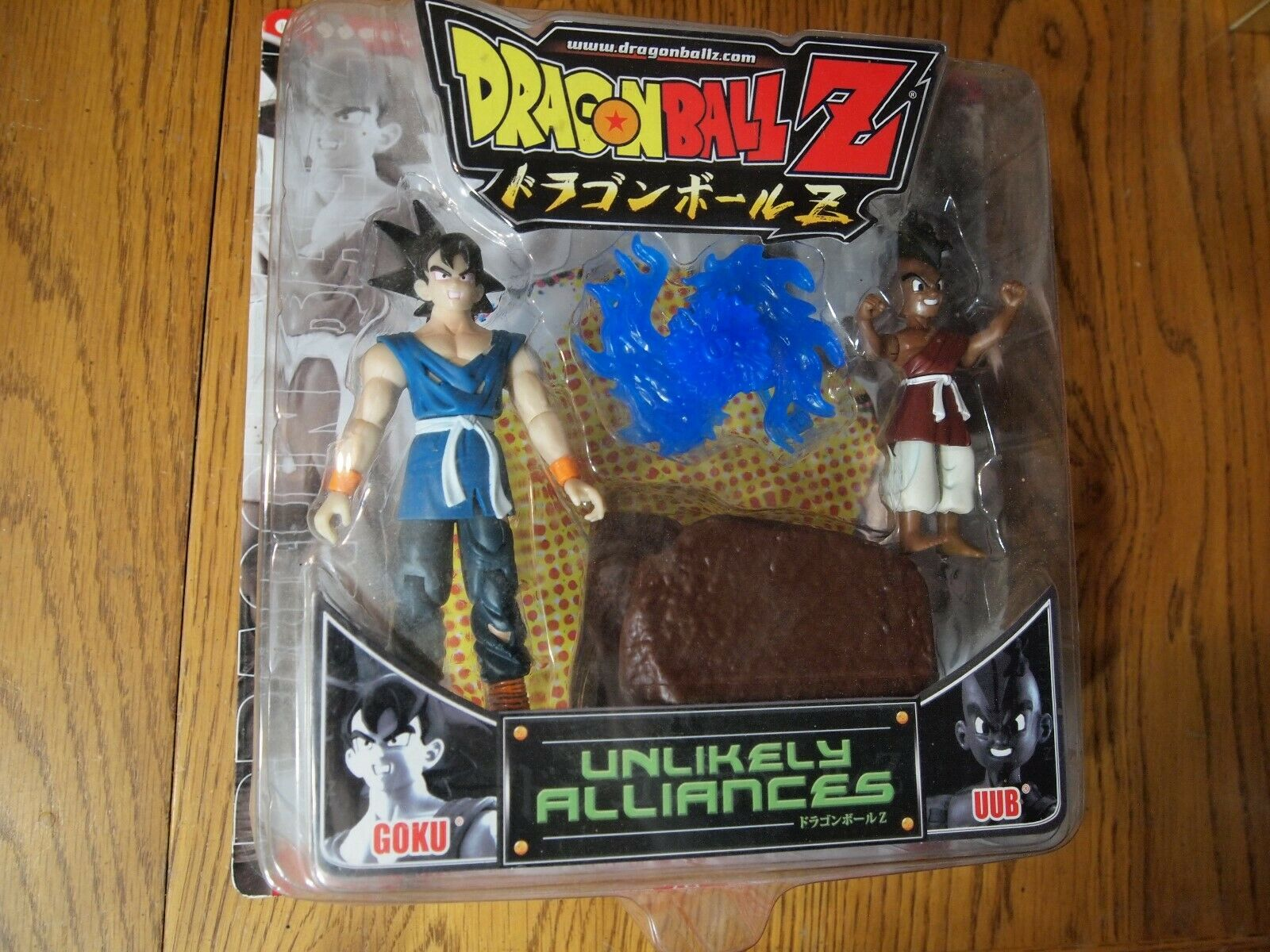 Jakks Pacific 2006 Dragonball Z Unlikely Alliances Goku & Uub figure set, MOC