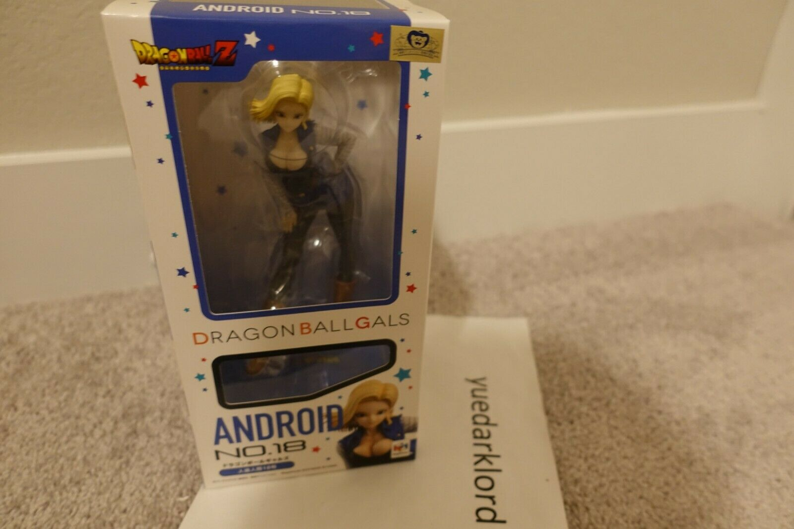 Megahouse Dragonball Gals 18 Android version 1 Figure  NOUVEAU  RARE